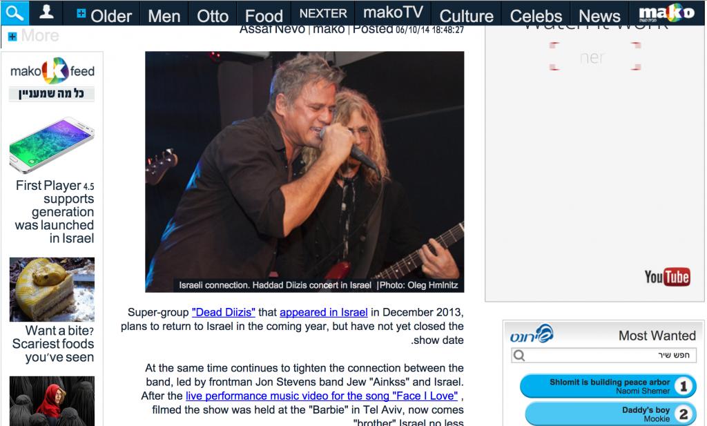 Screen Shot 2014-10-07 at 10.55.07 PM