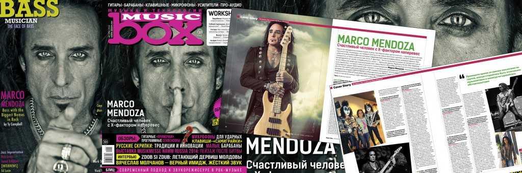 marcomagazines