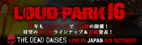 TDD-WEBSITE-LOUDPARK