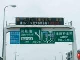 01 OH-TDD-09-10-16--8478